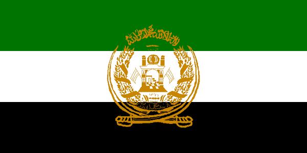 Afghanistan Flag Symbol