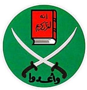 Die Muslimbrüder wollen die Folterstrafen einführen
